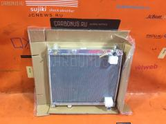 Радиатор ДВС SUZUKI ESCUDO TA52W J20A TADASHI TD-036-4261A