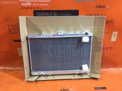 Радиатор ДВС NISSAN CEFIRO A31 RB20DT TADASHI TD-036-0987A