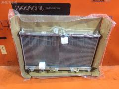 Радиатор ДВС MITSUBISHI LANCER CT9A 4G63T TADASHI TD-036-2068A