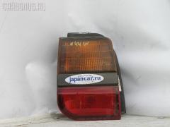 Стоп на Mitsubishi Chariot N33W 043-1536, Левое расположение