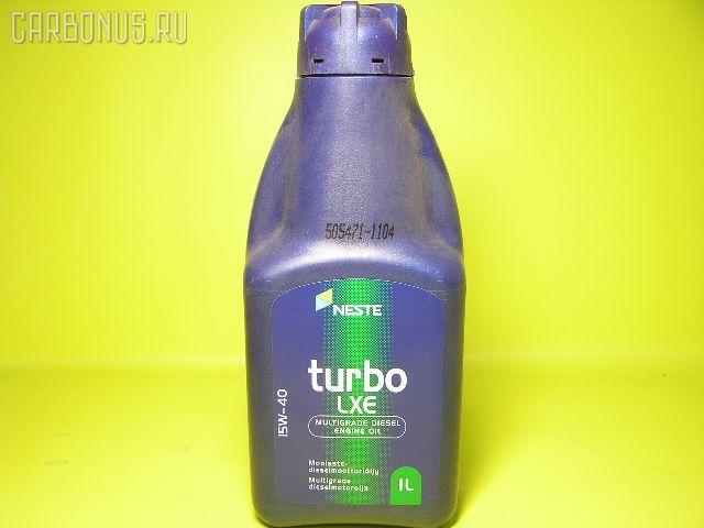 Масло моторное Turbo lxe 15W40 NESTE Фото 1