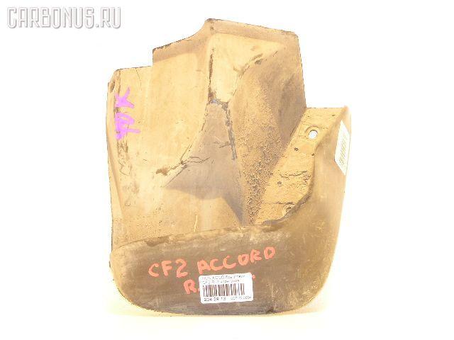 Брызговик HONDA ACCORD WAGON CF2 Фото 1