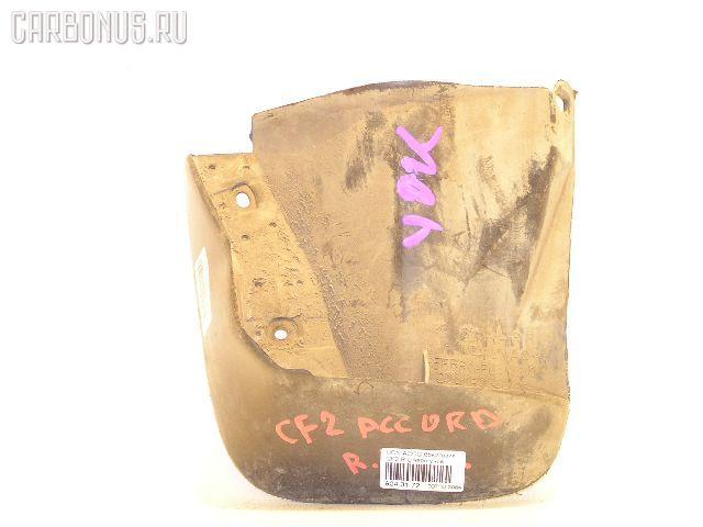 Брызговик HONDA ACCORD WAGON CF2