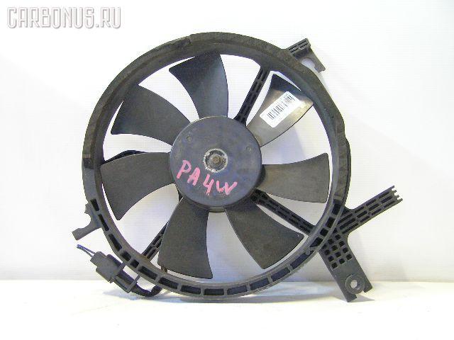Вентилятор радиатора кондиционера MITSUBISHI DELICA SPACE GEAR PA4W 4G64