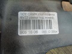 Стоп-планка на Toyota Camry SV22 Фото 4
