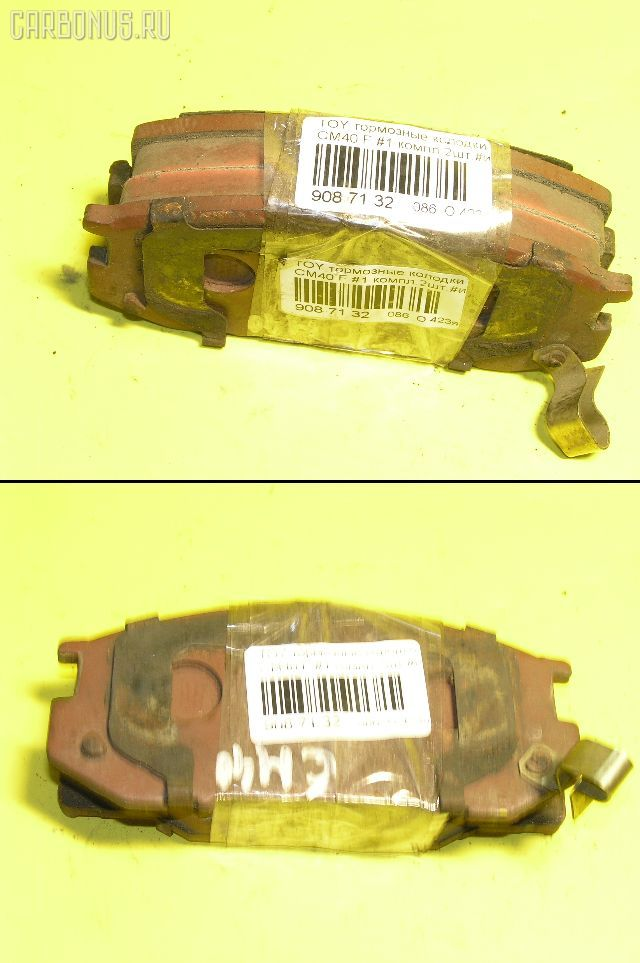Тормозные колодки TOYOTA LITE ACE CM40G Фото 1
