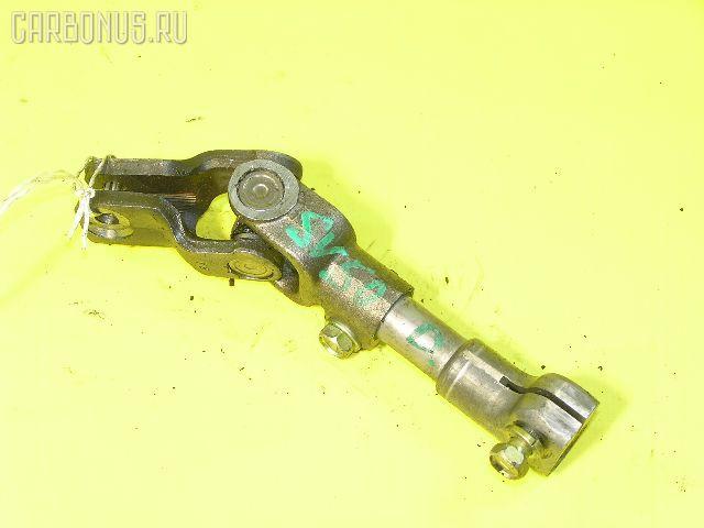 Рулевой карданчик TOYOTA VISTA SV50. Фото 1