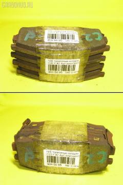 Тормозные колодки NISSAN VANETTE C22 Фото 1