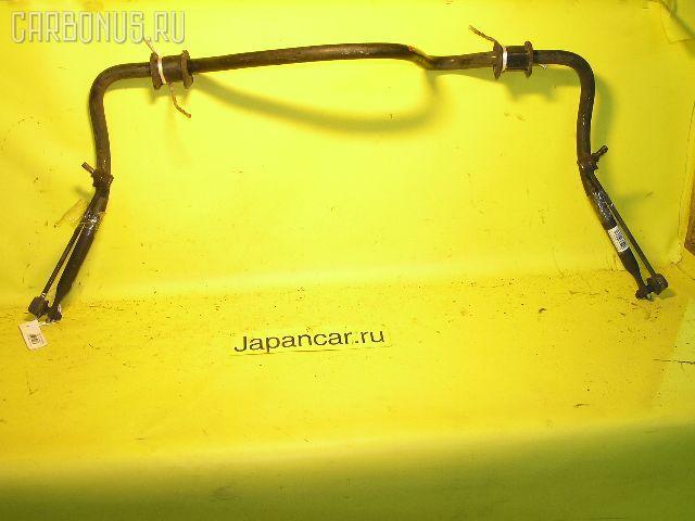 Стабилизатор MITSUBISHI CHARIOT GRANDIS N94W. Фото 1