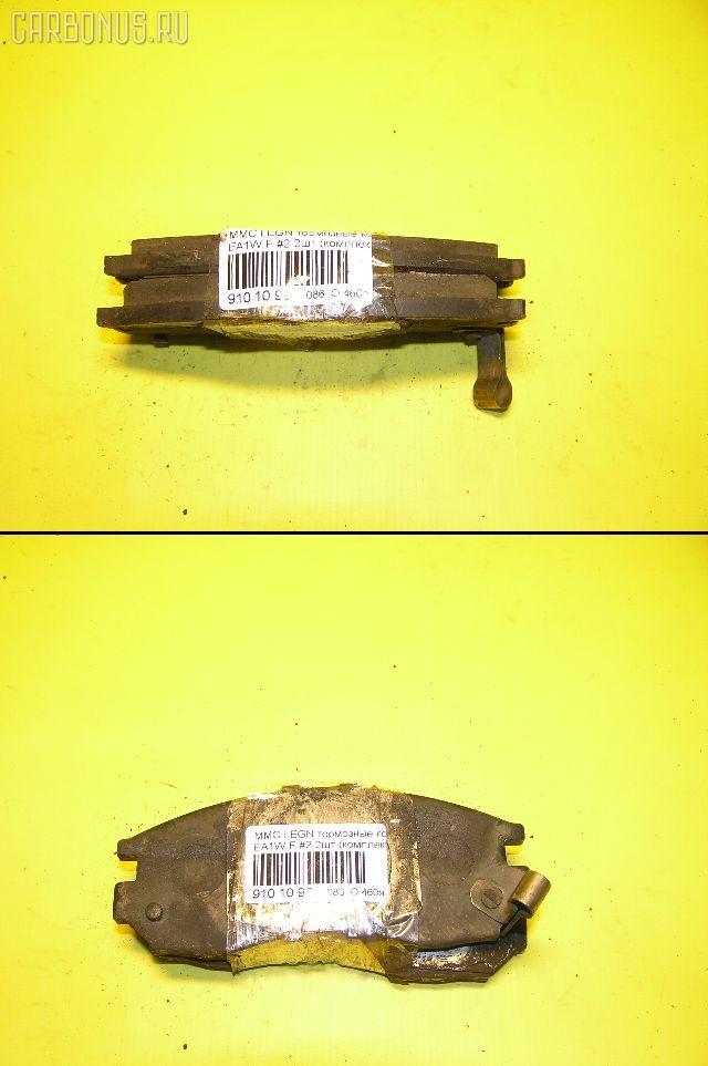 Тормозные колодки MITSUBISHI LEGNUM EA1W Фото 1