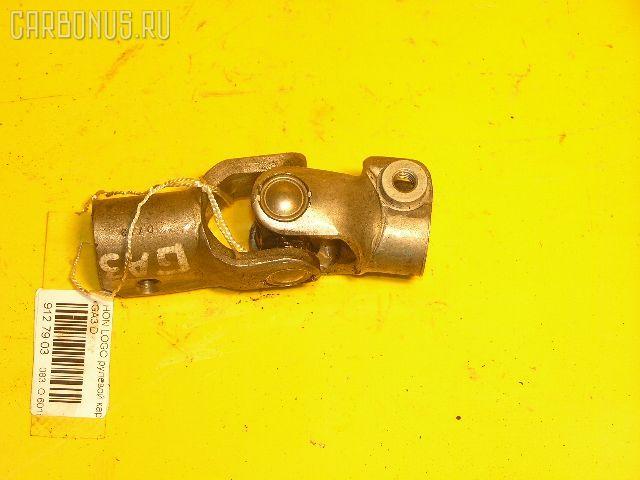 Рулевой карданчик HONDA LOGO GA3 Фото 1