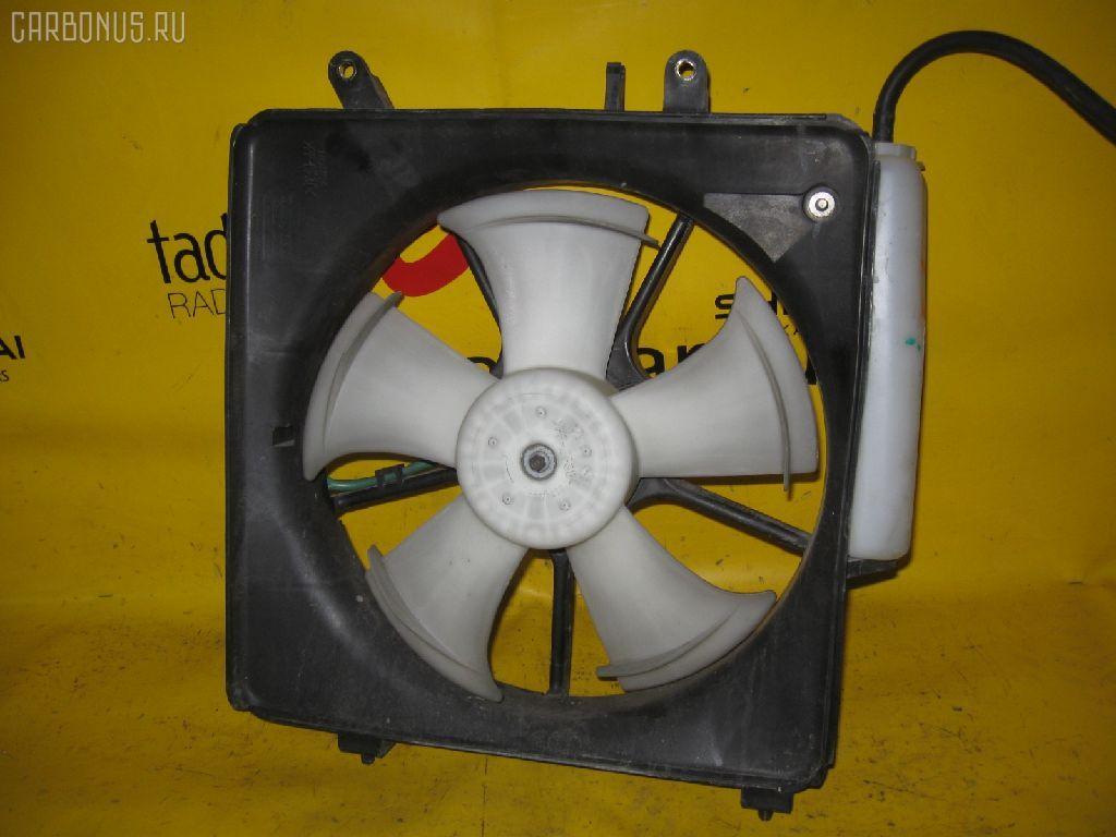 Вентилятор радиатора ДВС HONDA AIRWAVE GJ1 L15A