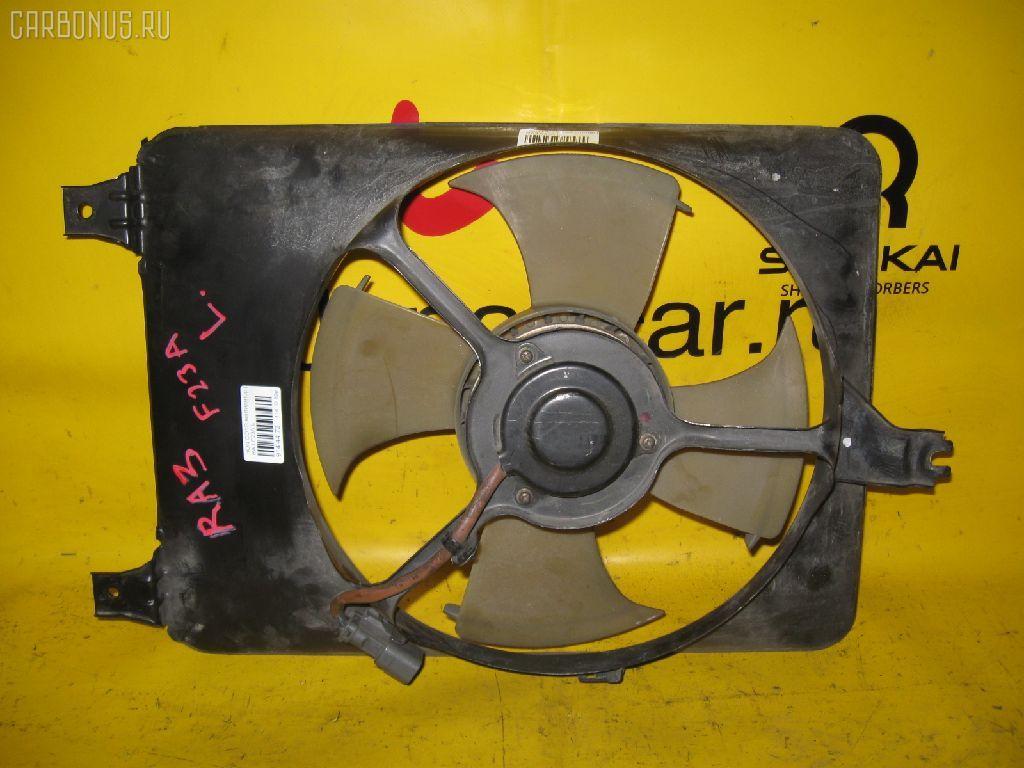 Вентилятор радиатора ДВС HONDA ODYSSEY RA3 F23A. Фото 1