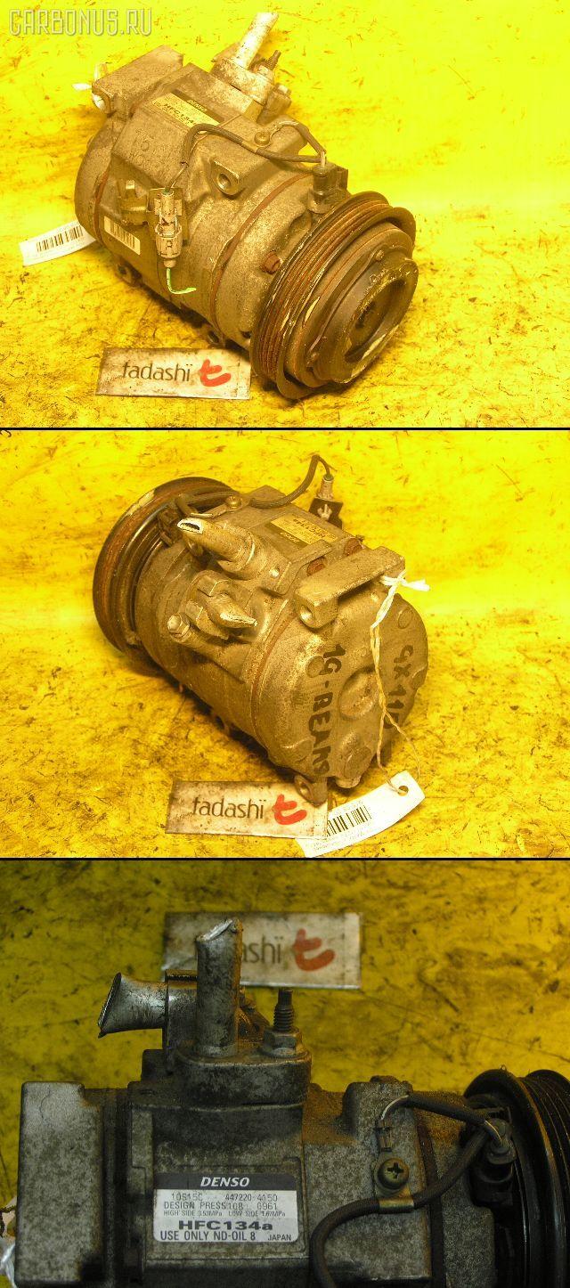 Компрессор кондиционера TOYOTA MARK II GX110 1G-FE. Фото 4