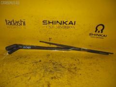 Держатель дворника Isuzu Bighorn UBS69GW 4JG2-T Фото 1