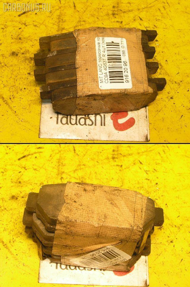 Тормозные колодки MITSUBISHI COLT Z27A Фото 1