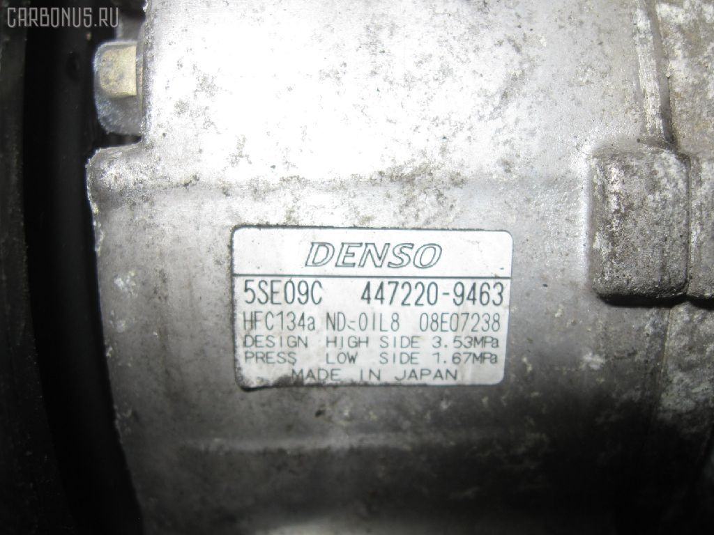 Компрессор кондиционера TOYOTA SUCCEED NCP51V 1NZ-FE. Фото 1
