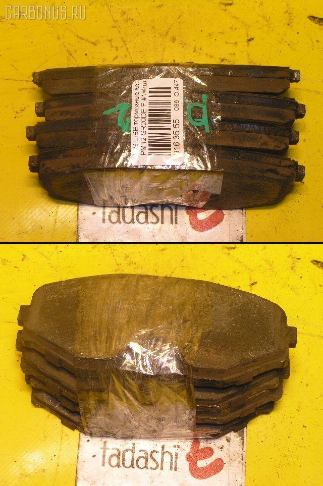 Тормозные колодки NISSAN LIBERTY PM12 SR20DE. Фото 7