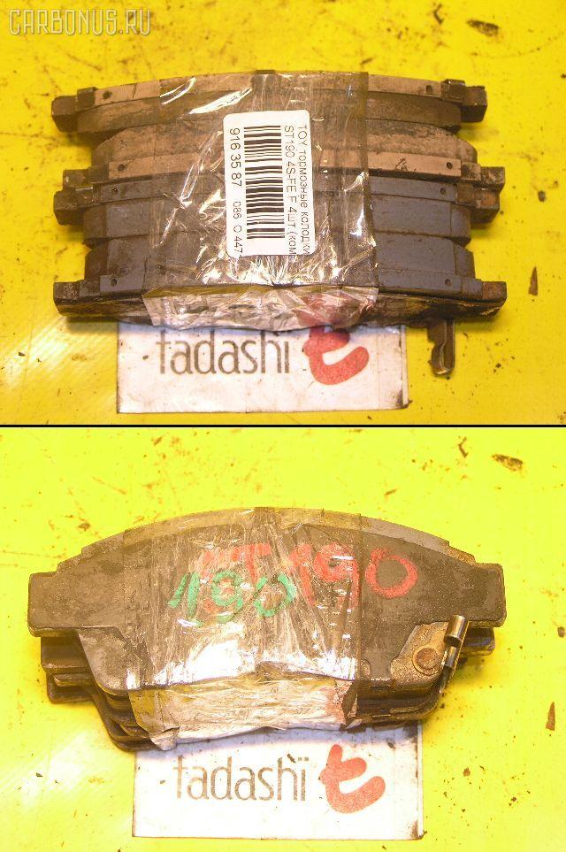 Тормозные колодки TOYOTA ST190 4S-FE. Фото 7