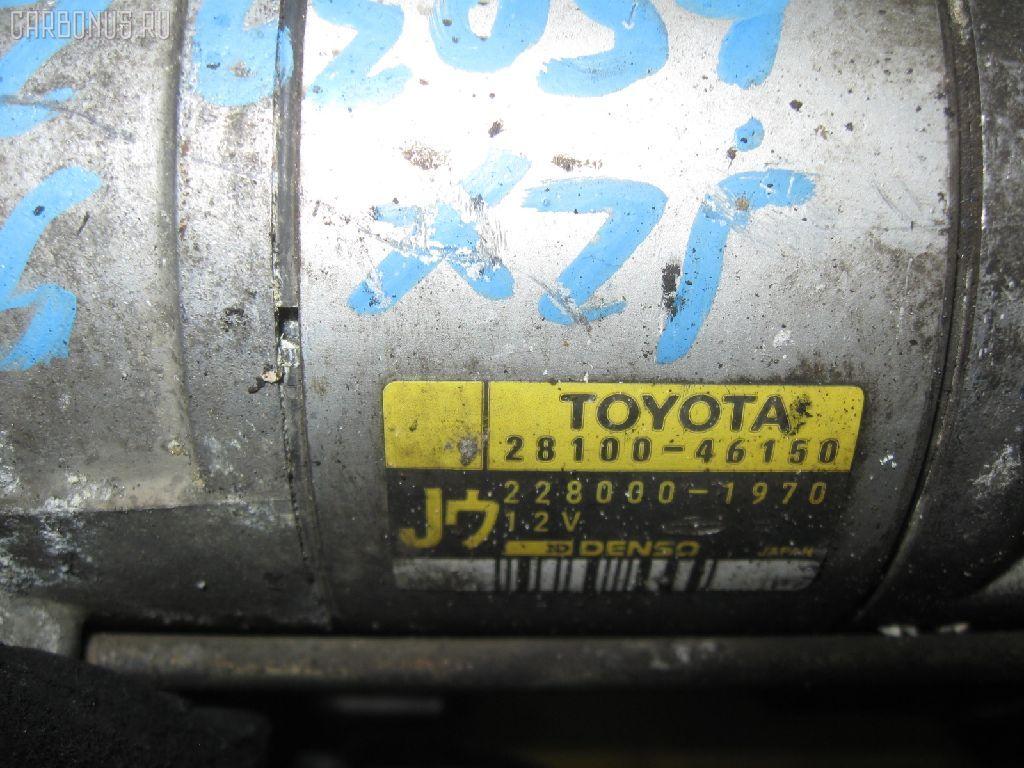 Стартер TOYOTA MARK II JZX90 1JZ-GE. Фото 4