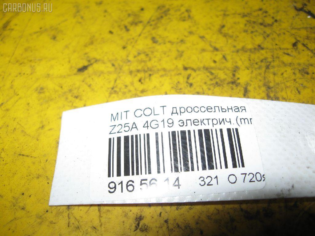 Дроссельная заслонка MITSUBISHI COLT Z25A 4G19 Фото 3