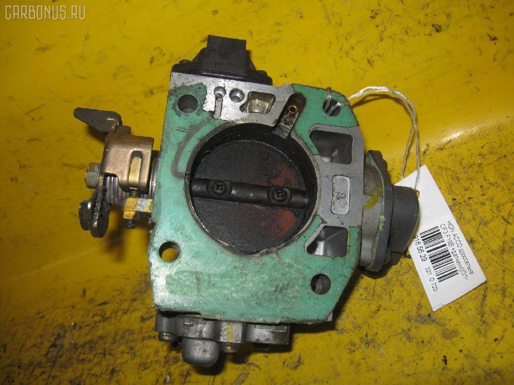 Дроссельная заслонка HONDA ACCORD CF3 F18B. Фото 2