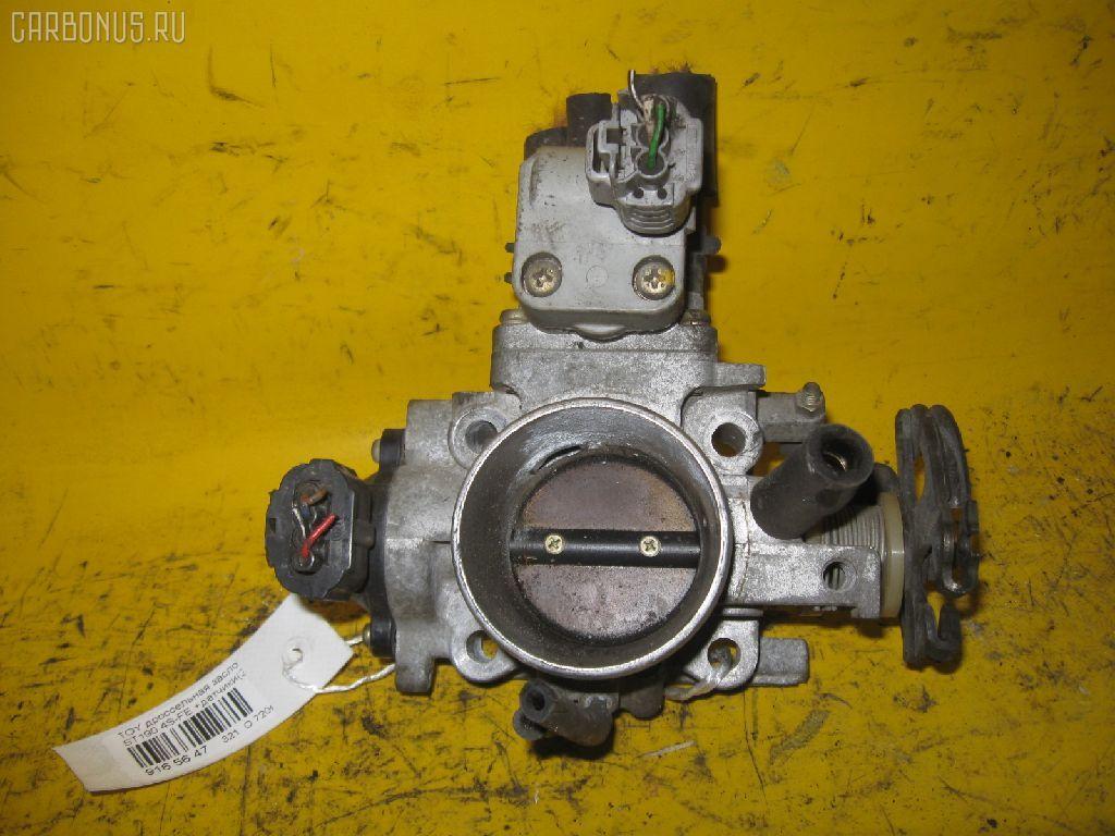 Дроссельная заслонка TOYOTA ST190 4S-FE. Фото 6
