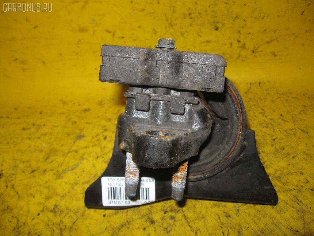 Подушка двигателя TOYOTA SPRINTER CARIB AE115G 7A-FE. Фото 11