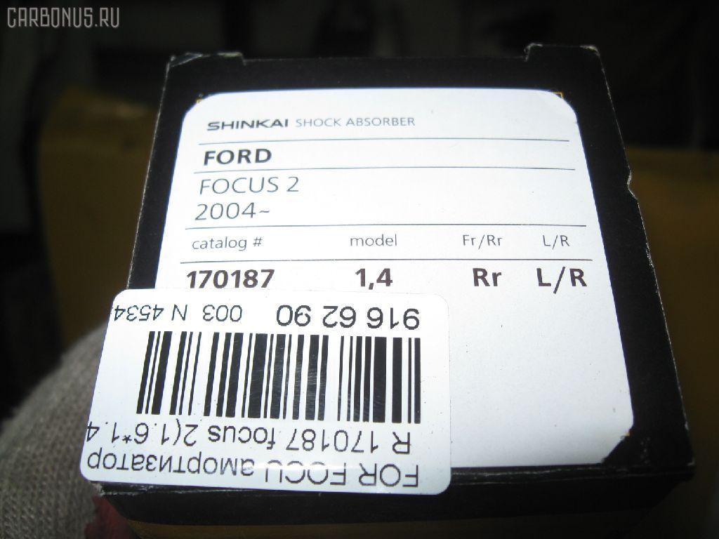Амортизатор FORD FOCUS II CAP Фото 2