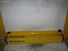 Амортизатор на Isuzu Bighorn UBS69DW SHINKAI 170141, Заднее расположение