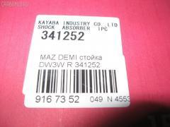 Стойка амортизатора Mazda Demio DW3W Фото 2