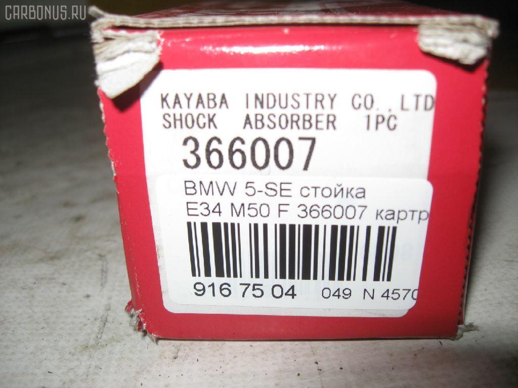 Картридж стойки BMW 5-SERIES E34 M50 Фото 2