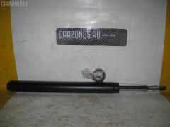 Картридж стойки амортизатора на Bmw 5-Series E34 M50 KAYABA JPN 366007, Переднее расположение