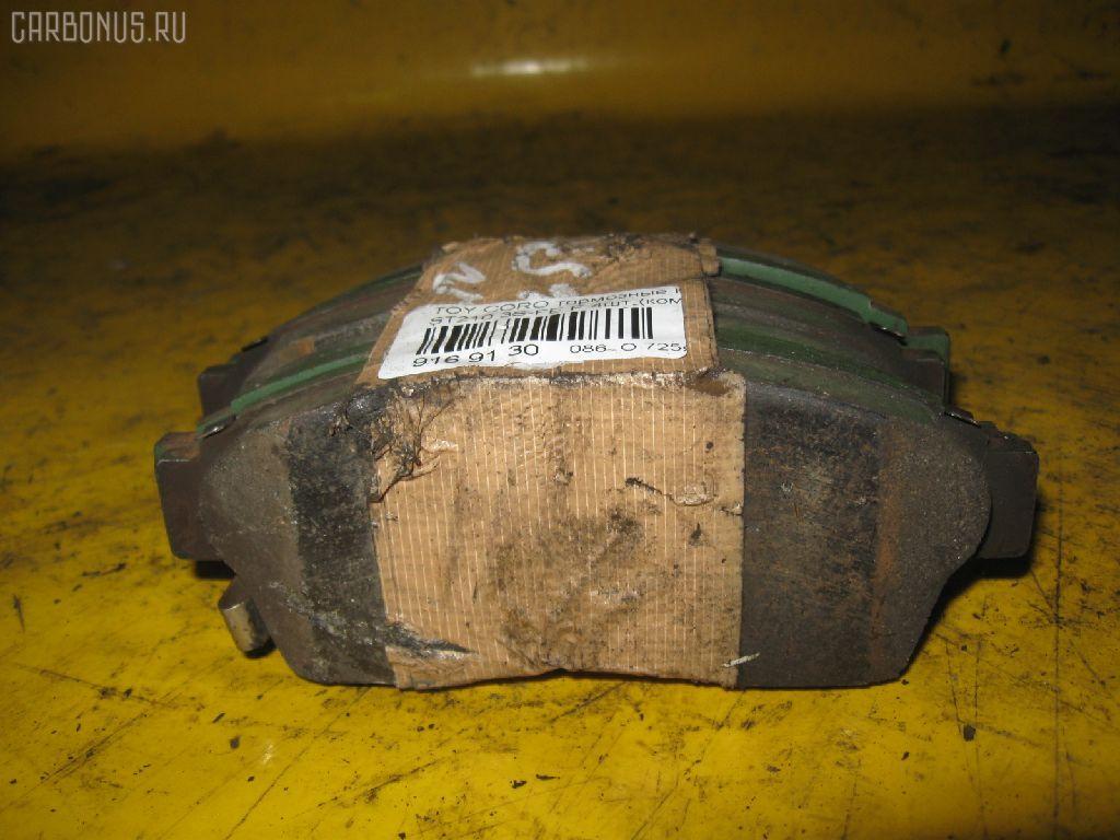 Тормозные колодки TOYOTA CORONA PREMIO ST210 3S-FE. Фото 4
