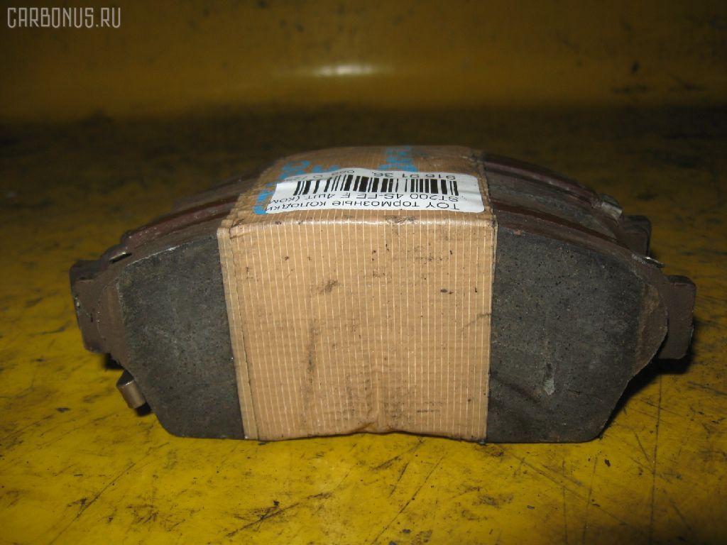 Тормозные колодки TOYOTA ST200 4S-FE. Фото 1