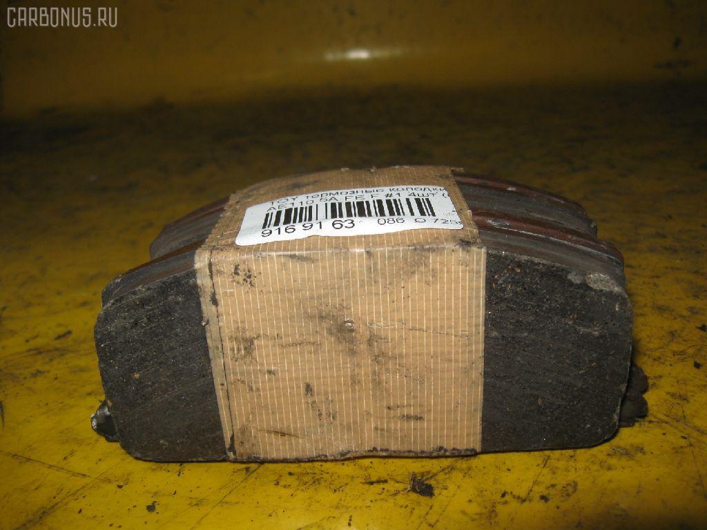 Тормозные колодки TOYOTA AE110 5A-FE. Фото 5
