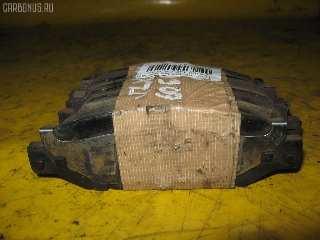 Тормозные колодки TOYOTA JZX100 1JZ-GE. Фото 7