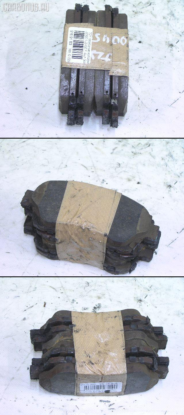 Тормозные колодки TOYOTA JZX90 1JZ-GE. Фото 2