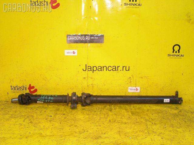 Кардан TOYOTA SOARER JZZ30 1JZ-GTE