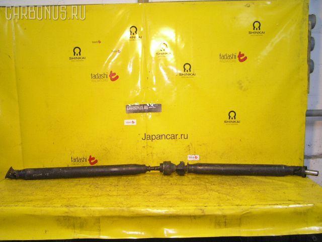 Кардан TOYOTA IPSUM SXM15G 3S-FE. Фото 5