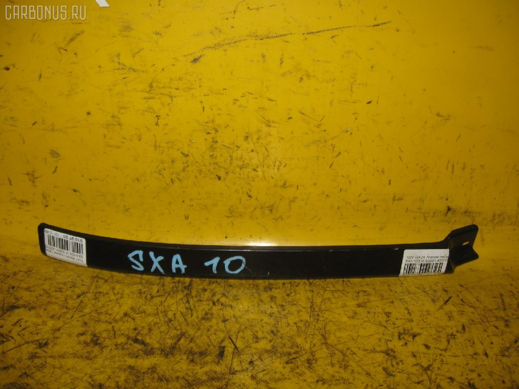 Планка передняя TOYOTA RAV4 SXA10G. Фото 3