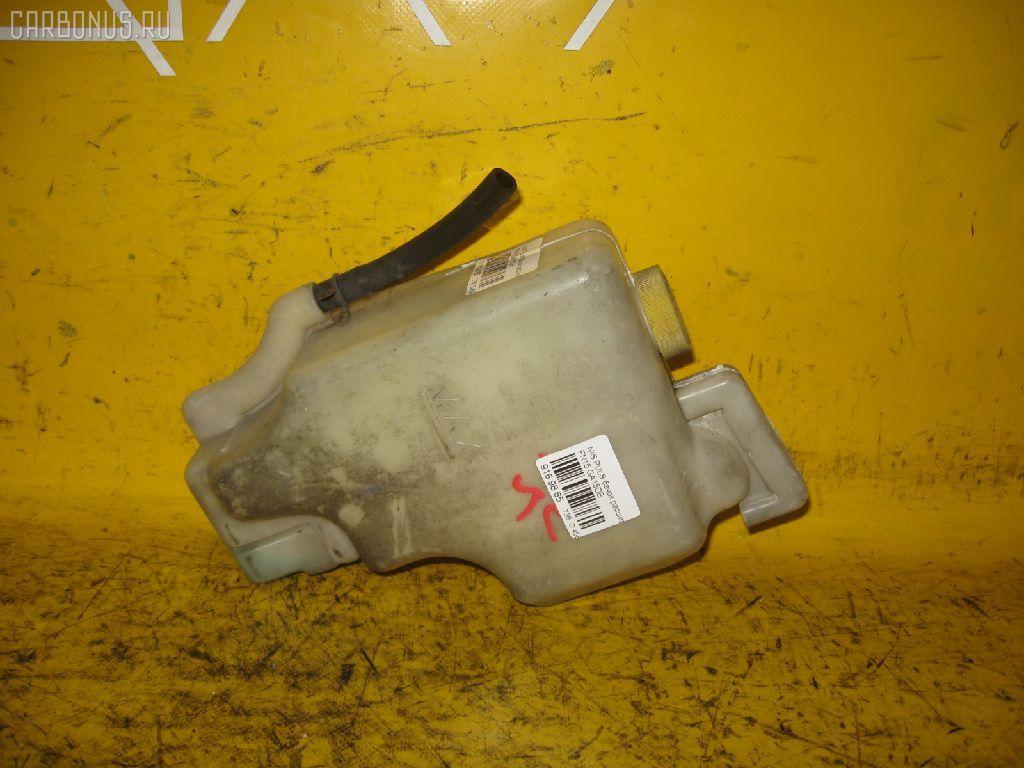 Бачок расширительный NISSAN PULSAR FN15 GA15DE. Фото 10
