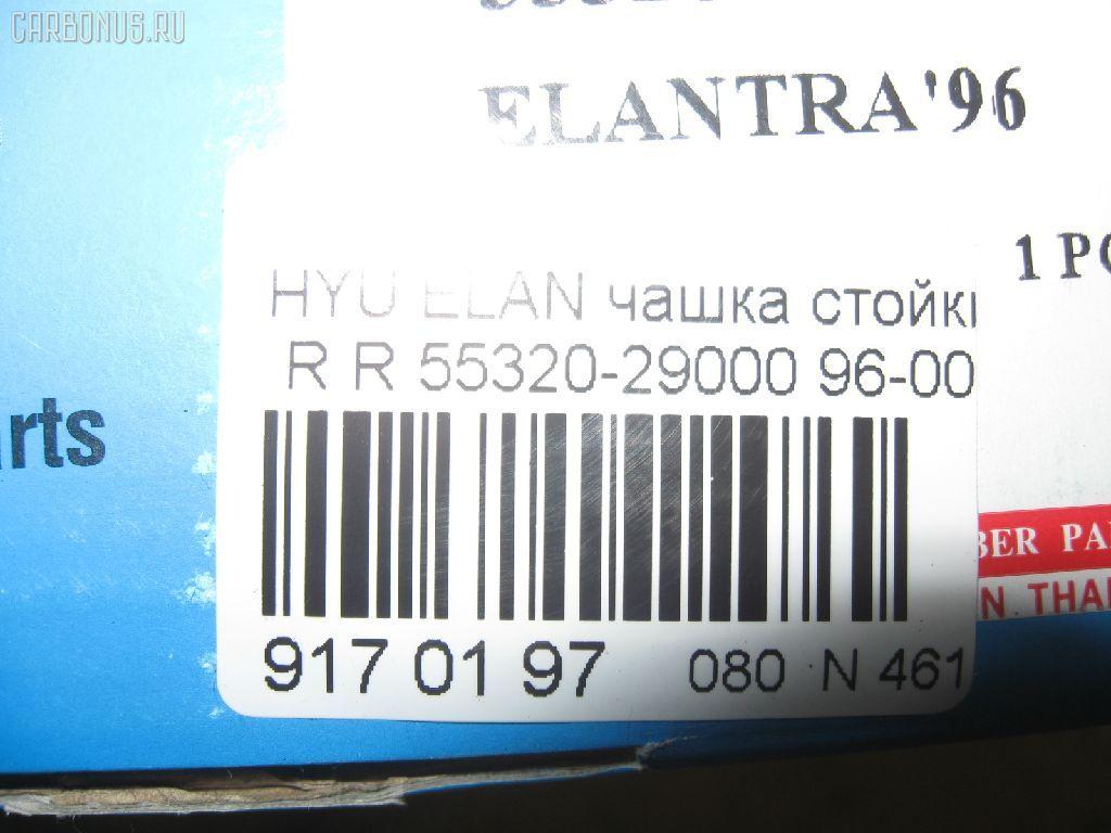 Чашка стойки HYUNDAI ELANTRA AK Фото 3