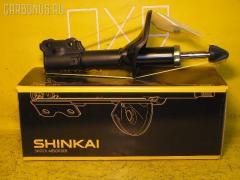 Стойка амортизатора HYUNDAI MATRIX FC SHINKAI 110617 Переднее Левое