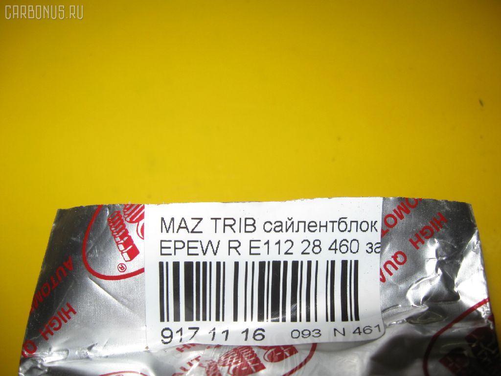 Сайлентблок MAZDA TRIBUTE EPEW Фото 3