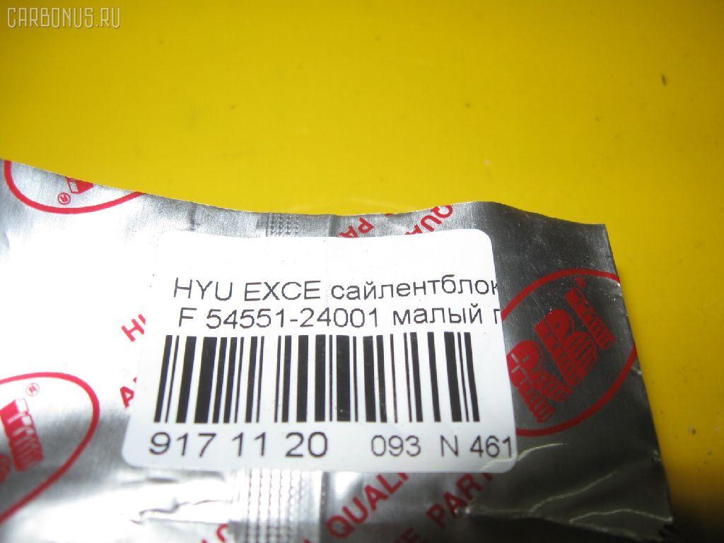 Сайлентблок HYUNDAI EXCEL Фото 3