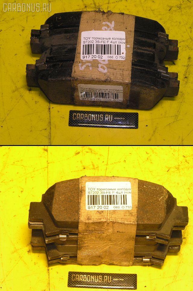 Тормозные колодки TOYOTA CALDINA ST215W 3S-GTE. Фото 7