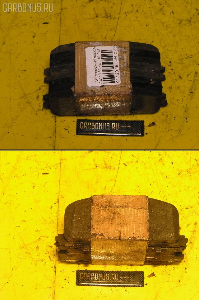 Тормозные колодки TOYOTA AE110 5A-FE. Фото 4