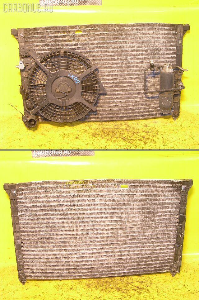 Радиатор кондиционера TOYOTA CHASER LX90 2L-TE
