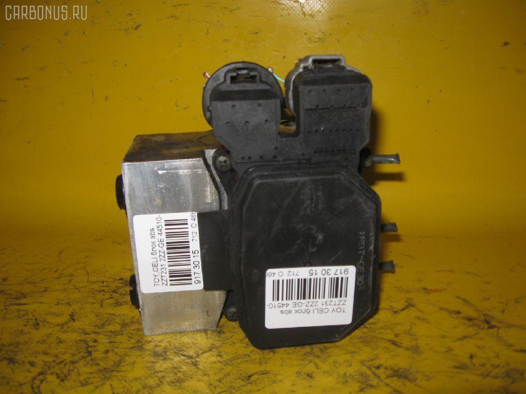 Блок ABS TOYOTA CELICA ZZT231 2ZZ-GE Фото 3